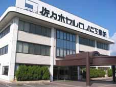株式会社 佐々木セルロイド工業所