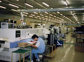 タイヨー電子 株式会社
