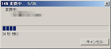 epsファイルの変換に『XnView』を使ってみたら良い感じで(^^)04